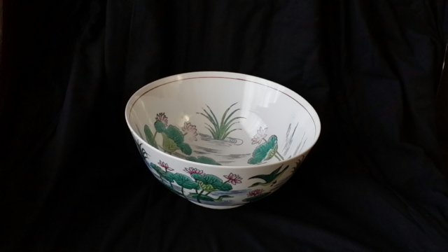 Antique Asian Bowl